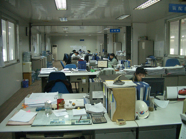 生产管理部