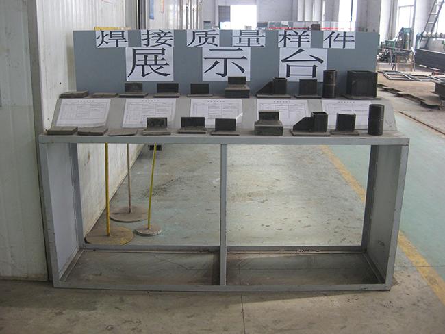 焊接质量仕样展示台